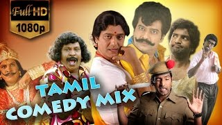 Tamil comedy mix non stop comedy | vadivelu santhanam comedy | latest tamil comedy | new upload 2016