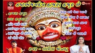 getlinkyoutube.com-Kashtbhanjan Dev Haajra Hajur Chhe-Original-Sarangpur Hanumanji - 2016 Gujarati Bhajan Non Stop