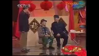 getlinkyoutube.com-《送戏》赵本山 刘流 刘小光 赵海燕 王小虎