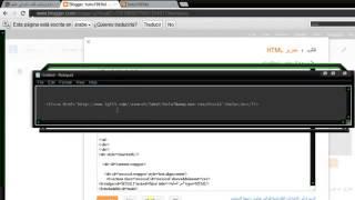 getlinkyoutube.com-دورة البلوجر : إنشاء أقسام أفقية ونشر الرسائل في كل قسم