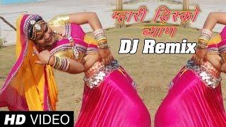 Rajasthani Song Mhari Disco Byan DJ Bajwadyun | Rajasthani Video Song | Rajasthani DJ Songs width=