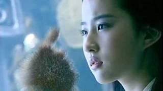getlinkyoutube.com-胡歌Hu Ge-逍遙嘆(仙劍一插曲)-高清原創版