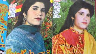 getlinkyoutube.com-Farzana - old Pashto song - jananah mosafara