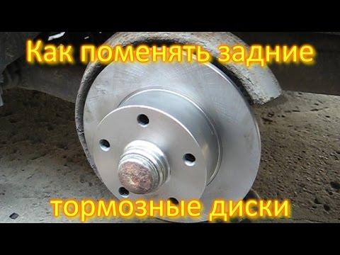 Замена задних тормозных дисков Ауди А4