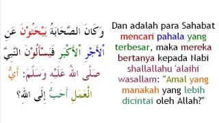 getlinkyoutube.com-www.arabindo.co.nr ceramah bahasa arab terjemah indonesia - munajjid - fiqh pahala 1