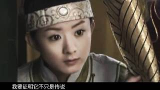 We Are -  (to 丽颖) 赵丽颖 晴儿.flv