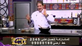 getlinkyoutube.com-بيتيي فور سوبر لوكس - بيتي فور سابليه -  الشيف محمد فوزى