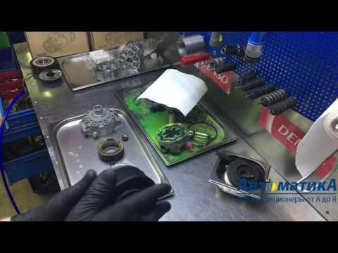 BMW X6 (E71) / 7 (F01, F02) 3.5i - ремонт компрессора кондиционера. Замена муфты.