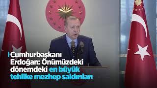 Cumhurbaşkanı Erdoğan: 2019 yılına kadar ücret dengesinin kurulacağına inanıyorum