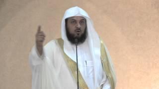 getlinkyoutube.com-خطبة الجمعة l التحذير من الكذب l د. محمد العريفي