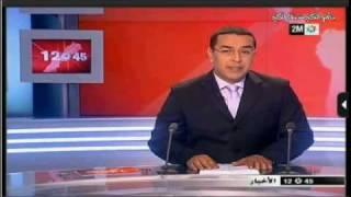 getlinkyoutube.com-دوزيم باغا فلوسها