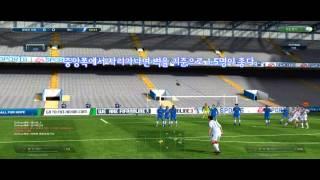 피파온라인3 UFO프리킥 Fifaonline3 UFO free kick.