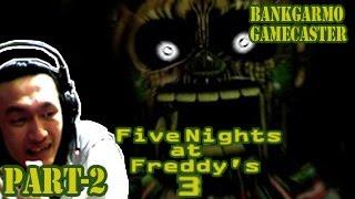 """getlinkyoutube.com-ระบบมีไว้ซ่อม เริ่มตะล่อมเทคนิค 6 โมงซะทีดิ้แสส! ;w;"""" :-Five Nights At Freddy's 3 #2"""