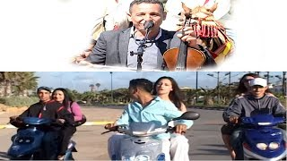 getlinkyoutube.com-Ahouzar - Bnat Lycée    Music , Maroc,chaabi,nayda,hayha, jara,alwa,شعبي مغربي