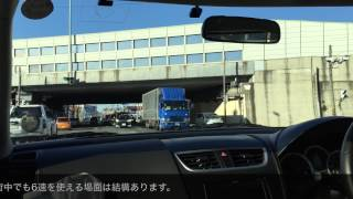 【SUZUKI】スイフトスポーツ(ZC32S)インプレッション(走行篇)