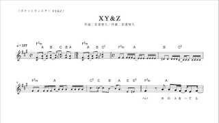"""getlinkyoutube.com-【ピアノ演奏付】ポケットモンスター XY&Z OP """"XY&Z""""【メロディー譜】"""
