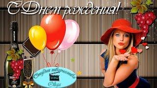 getlinkyoutube.com-Красивое поздравление с Днем рождения для мужчины! - Проект Proshow Producer