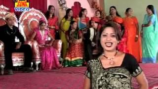 "getlinkyoutube.com-Var Bitiya Ki Jodi Mil Gayi ""Newly Lokgeet 2014 In Bundelkhandi"""