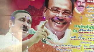 getlinkyoutube.com-ஒருதலைக்காதல் அல்ல இது தறுதலை காதல் - PMK Dr Ramadoss Controversial Speech