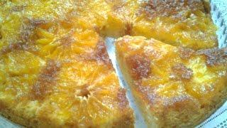 كيكة مقلوبة بالبرتقال معسلة ولذيذة