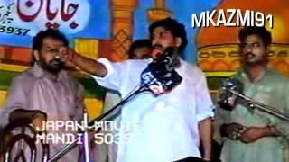 getlinkyoutube.com-Qasida:Jannat Ali Walan Di Hey - Zakir Mushtaq Shah(Borianwala) of Jhang, Pakistan