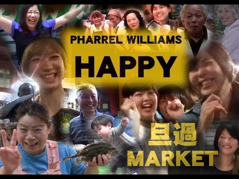 Pharrell Williams- HAPPY @TANGA JAPAN #HAPPYDAY