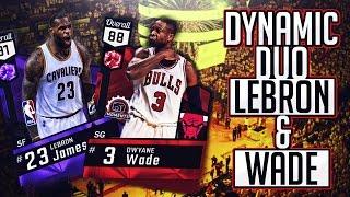 getlinkyoutube.com-NBA 2K17 MYTEAM LEBRON JAMES & DWYANE WADE DYNAMIC DUO GAME PLAY! HOLY @%$&! THEY'RE INCREDIBLE!