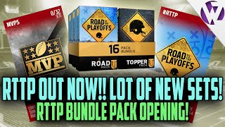 getlinkyoutube.com-Madden 16 RTTP OUT NOW!! Madden 16 RTTP BUNDLE PACK OPENING!!! RTTP SET, MVP SETS AND MORE