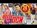Belli Don 2 2016 Full South Dubbed Hindi Movie | Shivrajkumar, Kriti | Hindi New Movies 2016