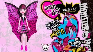 getlinkyoutube.com-Draculaura Ghoul To Bat Monster High Unboxing Review
