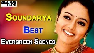 getlinkyoutube.com-Soundarya Best Evergreen Scenes From Telugu Movies    Shalimarcinema