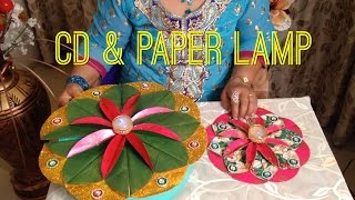 getlinkyoutube.com-How to Make CD & Paper Rangoli Lamp | Diwali Special