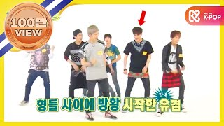 getlinkyoutube.com-주간아이돌 - 146회 GOT7 갓세븐 랜덤플레이댄스/ Weekly Idol GOT7 Randomplay Dance/ ランダムプレーダンス