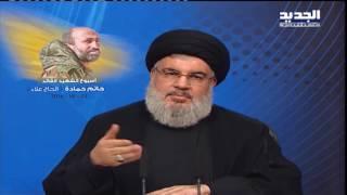 getlinkyoutube.com-نصرالله يكشف: وافقنا على الحريري رئيسا للحكومة!