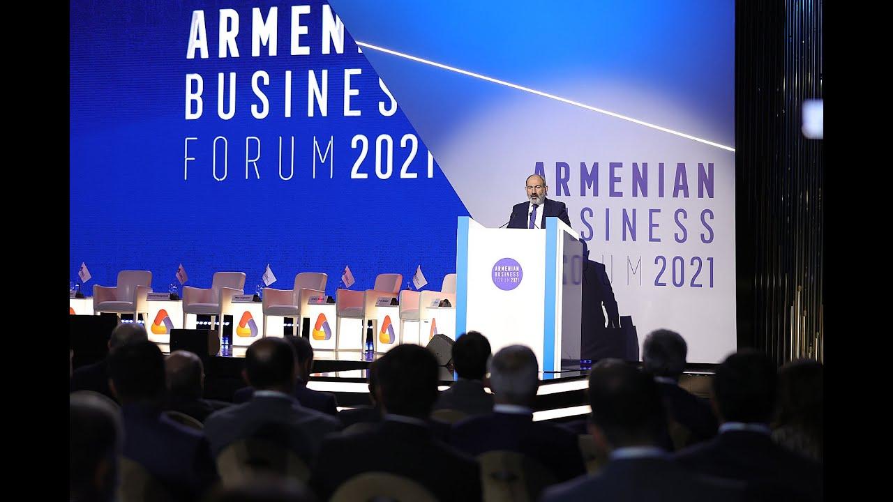 2022 –ին կապիտալ ծախսերի ծավալը կլինի աննախադեպ. վարչապետ Փաշինյանը մասնակցել է Հայկական գործարար ֆորումի բացման արարողությանը
