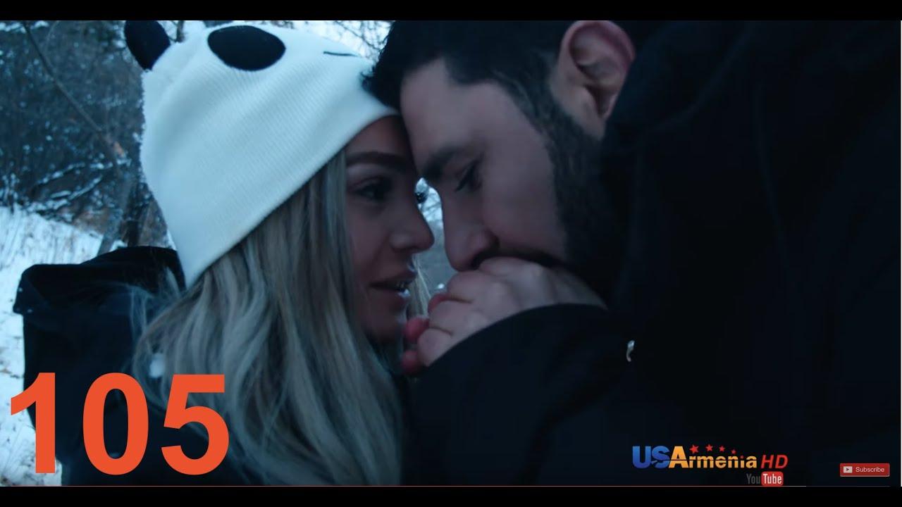Xabkanq /Խաբկանք- Episode 105