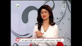 getlinkyoutube.com-مشاجرة على الهواء ومقاطعة كلام بين وسن الربيعي  ومروة العقابي