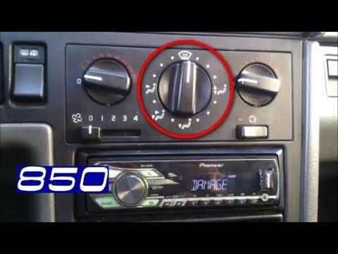 Механизм управления печкой,замена лампочек.Volvo 850.