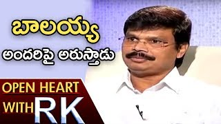 Boyapati Srinu Shares His Relationship With Balakrishna | Open Heart With RK | ABN Telugu