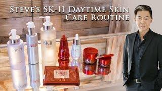 getlinkyoutube.com-Steve's SK-II Daytime Skin Care Routine