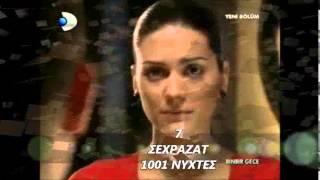 Turkish Series and Actors/ess Greek Fan Club ΤΟΡ 12 turkish actresses