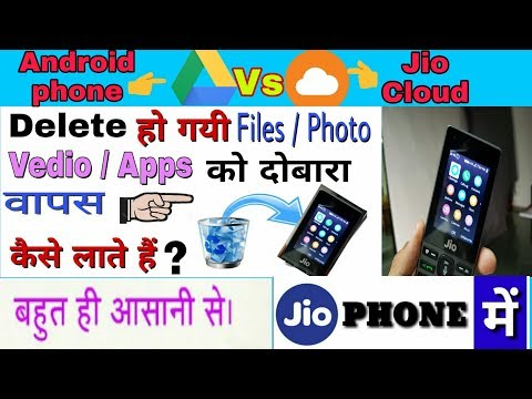 jio mobile apps download kaise kare