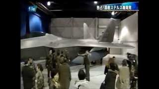 "getlinkyoutube.com-Japan New Stealth Fighter ""Shin-Shin"" F-3 ?"