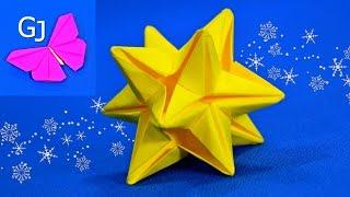 getlinkyoutube.com-Оригами кусудама звездочка