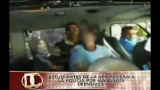 getlinkyoutube.com-Policía toca y manusea ofensivamente a una estudiante de la UPR