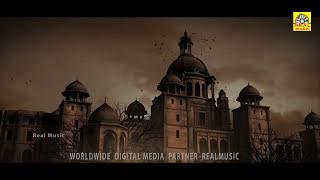 getlinkyoutube.com-ORU NODIYIL Tamil New Movie Horror 2016 HD EXCLUSIV  Worldwide |New Release oru nodiyil Trailer