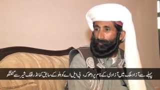 getlinkyoutube.com-BLA Commander Falak Sher Interview After Surrender Ceremony in Quetta