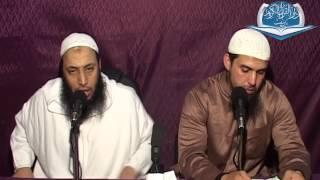 getlinkyoutube.com-سلسلة السؤال نصف العلم الجزء الأول - 02 - الشلحة للشيخ محمد شوقي