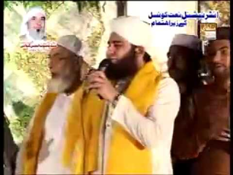 Ao Madine Chalen With Zikr By Ahmad Raza Qadri   Official HD New Video Naat 2014