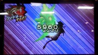 getlinkyoutube.com-グレートアニマルカイザー ゴッド1弾 マシンタイガーEX-Z VS 超強化フォボス:1撃撃破への布石編